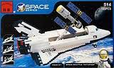 Конструктор SPACE