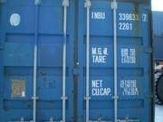 Продам 20 фут. контейнеры  в г. Сургуте