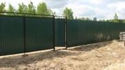 Забор  из  профнастила  сварочные  работы