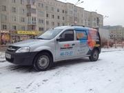 Дизайн и производство рекламы в Сургуте .