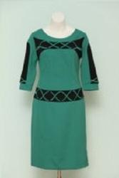 Женская одежда оптом от производителя.