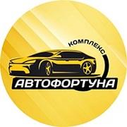 Ремонт иномарок в Сургуте – Автофортуна