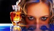 Элитная парфюмерия Maybe Parfum. Приглашение.